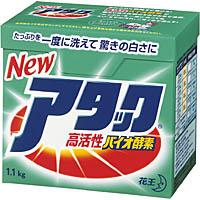 粉洗剤の荷造り