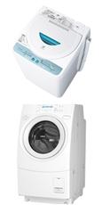 洗濯機の梱包